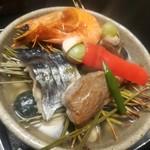 京都嵐山温泉 渡月亭 -