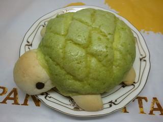 パン・リゾッタ - カメのメロンパン 210円