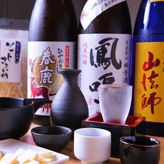 【時間無制限】厳選地酒を含む100種類以上が飲み放題!