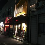 バイバッソ - 井土ヶ谷駅から平戸桜木道路を渡って300mくらの右手にあります