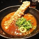 福ちゃん - 料理写真:ちくわ天カレーうどん