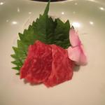 毛利志満 - 牛肉の一品 牛刺し
