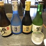 毛利志満 - 冷酒ラインナップ