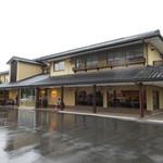 毛利志満 - 国道8号線 東川町交差点にあります。