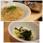 居酒屋 磯飯倶楽部 - カウンター上には「大皿料理」が並べられ・・ ◆お通しは「ワカメとコーン」の和え物。