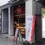東京メロンパン - 外観