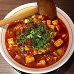 74888926 - 芙蓉麻婆麺(並)♪
