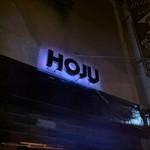Club HOJU Bar - 店のSin