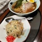 焔 - 料理写真:清湯正油チャーハンセット 900円