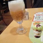 ガスト - グラスビール323円