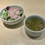 ジィバッカーノ - ランチのスープ&サラダ