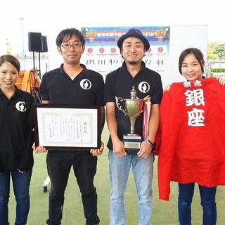 ☆鳥取中部B級グルメバトル2016&2017優勝!