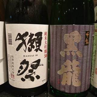 幹事さん必見‼日本酒、焼酎充実の飲み放題メニュー