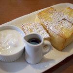 太陽のカフェ - フレンチトーストモーニング