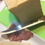 乃が美 はなれ - 料理写真:自宅にて、頂きました。 何もつけずに息子の嫁は食べるそうです。