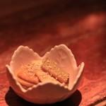 龍の壺 - 大根の皮のおつけもの