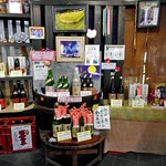 ハクレイ酒造 - 日本酒コーナー