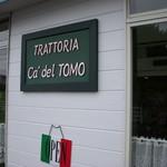 TRATTORIA Ca del TOMO -