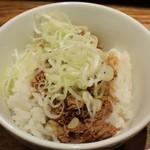 麺や 六三六 - 豚ほぐしご飯