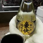 小鉄屋 - 日本酒は豪快1合500円を熱燗