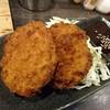 鶏にはちや - 料理写真:牛スジ入りコロッケ