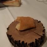 74902718 - クリームチーズを餃子の皮