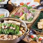 (前日まで予約)お昼の厳選牛 極トロもつ鍋宴会セット