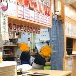 恵比寿屋食堂 - 内観
