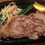 レストランさとう - 牛サーロインステーキセット 200g