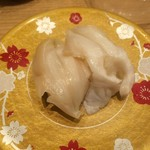回転寿司がんこ - つぶ貝