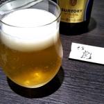 74906526 - ビール