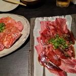 74907682 - 牛ほほ肉