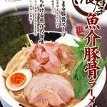 どでかっちゃん - 料理写真: