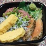 浜とみ丼丸 - 料理写真: