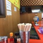 長崎うまか亭 - カウンター席