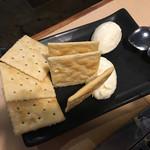 お好み焼き田よし・雫 - 蔵王クリームチーズ
