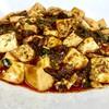 ア・ターブル・エスプリ - 料理写真:四川麻婆豆腐