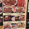 牛たん焼き 仙台辺見 天王寺ミオ店