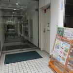 カフェ・クローバー - 入口