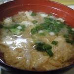 上海亭 - 特製焼きビーフン定食(味噌汁)