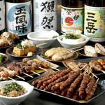 博多とりかわ 長政 - 料理写真