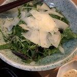 響 - 槲チーズのシーザーサラダ