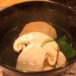 粋・丸新 - 松茸と蓮根饅頭の椀