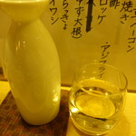食楽酒家 朋 - 2017.10 たる酒(2合で900円)