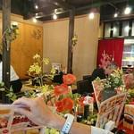 薩摩 茶美豚 とんかつ 花 - 店内。