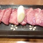 北上ホルモン店 - 牛タン塩