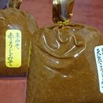 ゆりの里物産館 - 料理写真: