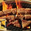 でりかおんどる - 料理写真:炭火焼チーズ生サムギョプサル★新メニュー★