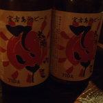 7494243 - 宮古島地ビールてぃだがあったので呑みます。 黒ビールみたいな味わい。
