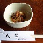 大草 - 料理写真:お昼のコース(1,200円)